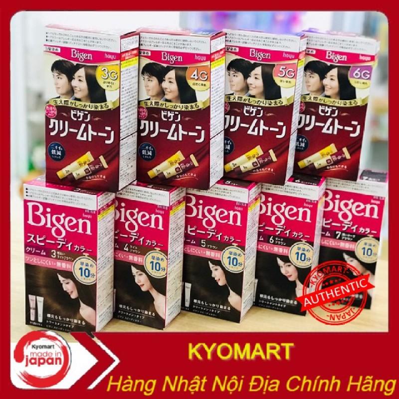 [Freeship ] Thuốc nhuộm tóc phủ bạc Bigen Nhật Bản (đủ các màu) - Loại truyền thống nhập khẩu