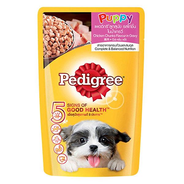[HCM]Sốt cho chó con Pedigree vị Gà nấu sốt 130 gr