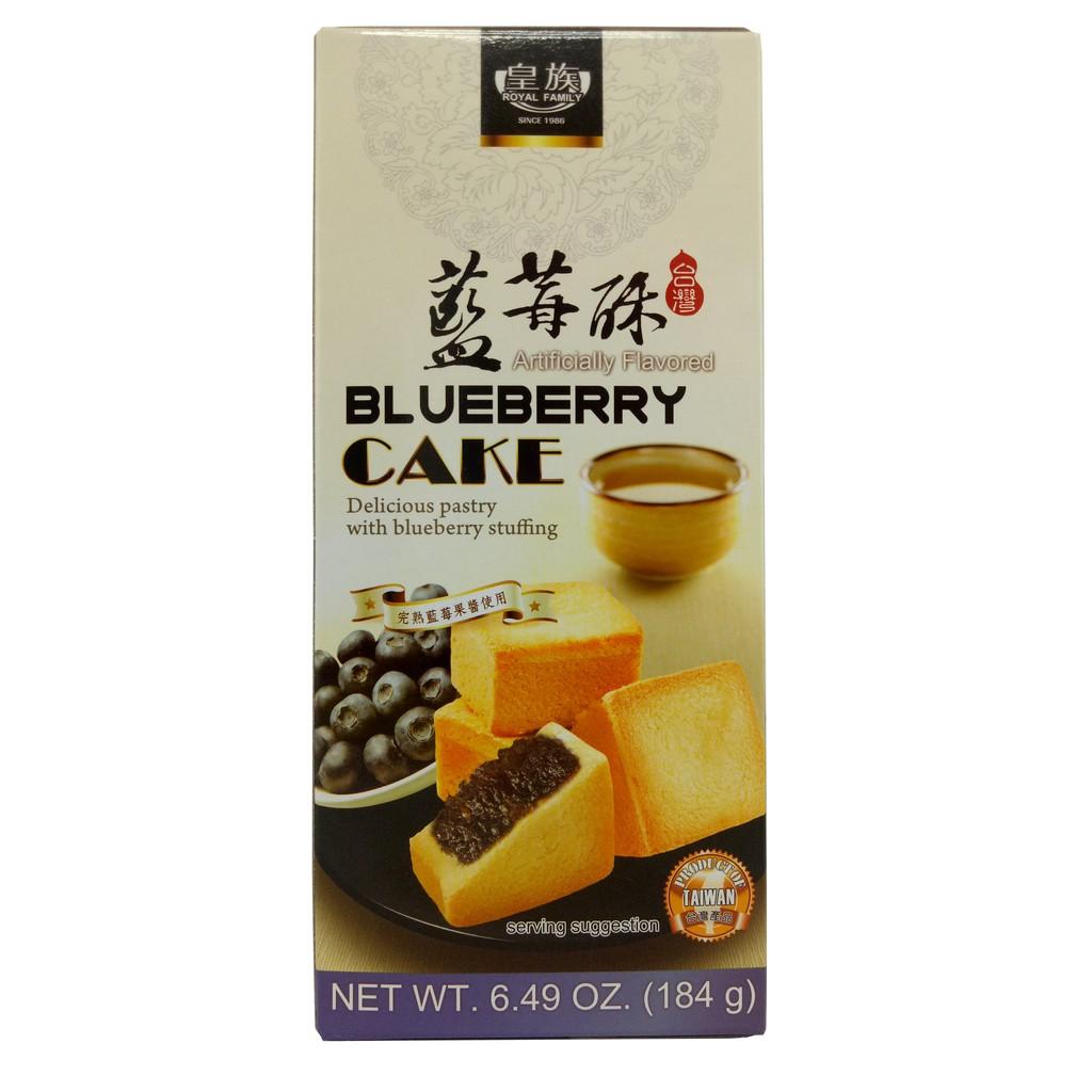 Bánh Royal Family Cake Vị Việt Quất hộp 184gr