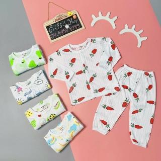 Bộ dài tay cotton giấy khuy giữa cho bé thoáng khí thoải mái (4-16kg) thumbnail