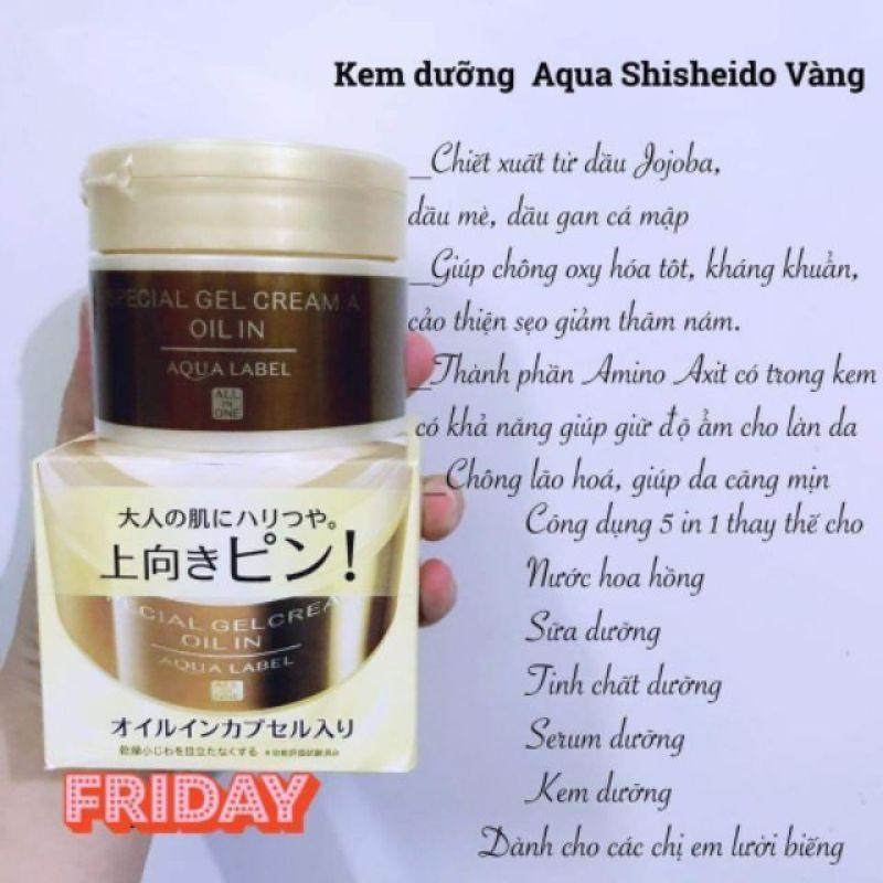 Kem dưỡng ẩm, chống lão hóa Aqualabel Shiseido màu vàng 90g