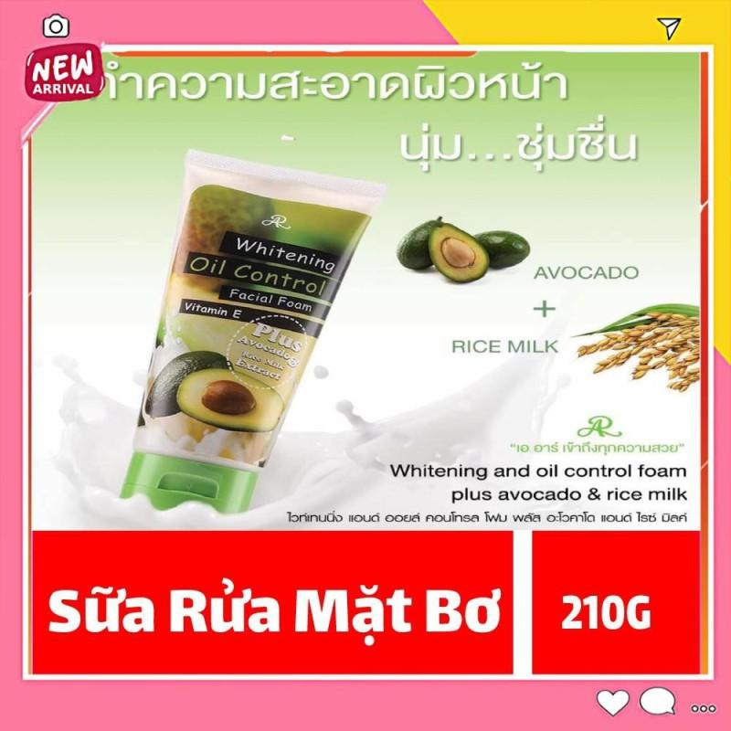 Sữa Rửa Mặt Dịu Nhẹ Dạng Gel Bơ Thái Lan 210g Chống lão Hoá Sạch Mụn, Trắng Da, Giảm Bã Nhờn, Se Khít Lỗ Chân Lông
