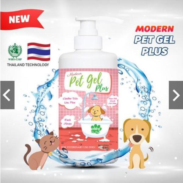 Sữa tắm cao cấp PET GEL PLUS 500ml