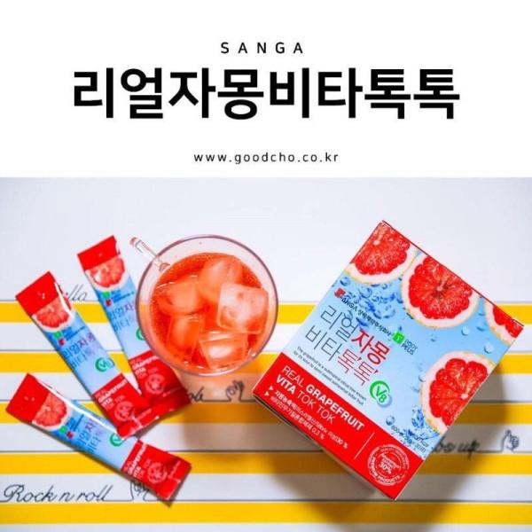 trà bưởi giảm cân Sang A Hàn Quốc giá rẻ