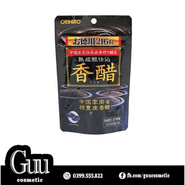 Viên uống giảm cân dấm đen Orihiro Topvalu 216 viên Nhật Bản - Guu nhập khẩu