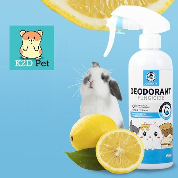 Xịt kháng khuẩn, xịt khử mùi Jonsanty cho hamster, Guinea Pig (bọ ú, chuột lang), thỏ, sóc bắc mỹ, chinchilla