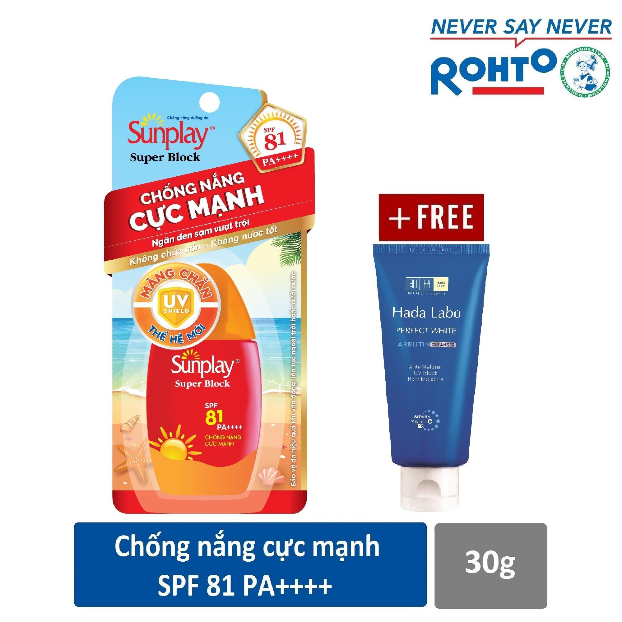 Sữa chống nắng Sunplay cực mạnh Sunplay Super Block SPF 81, PA++++ 30g + Tặng Kem rửa mặt Hada Labo 25g tốt nhất