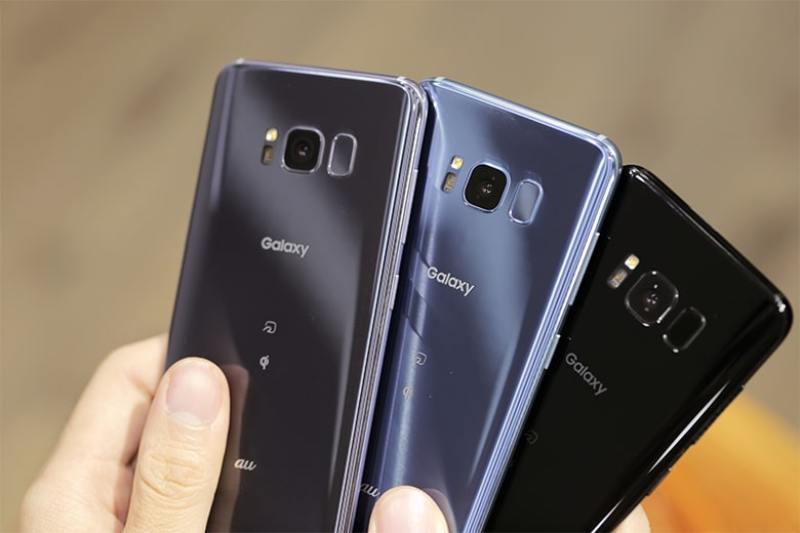 Điện thoại Samsung S8 Nhập Khẩu Mới 99%