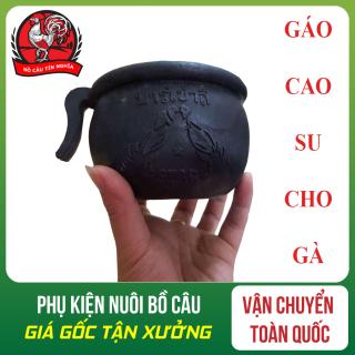 Combo 5 Gáo Cao Su Cho Gà Ăn - Gáo Cao Su Cho Gà - Gáo Cho Gà Ăn Bằng Cao Su thumbnail