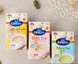 Sữa bầu Morinaga, sữa cho bà bầu Nhật Bản 12 gói x 18g (date 2023) thumbnail