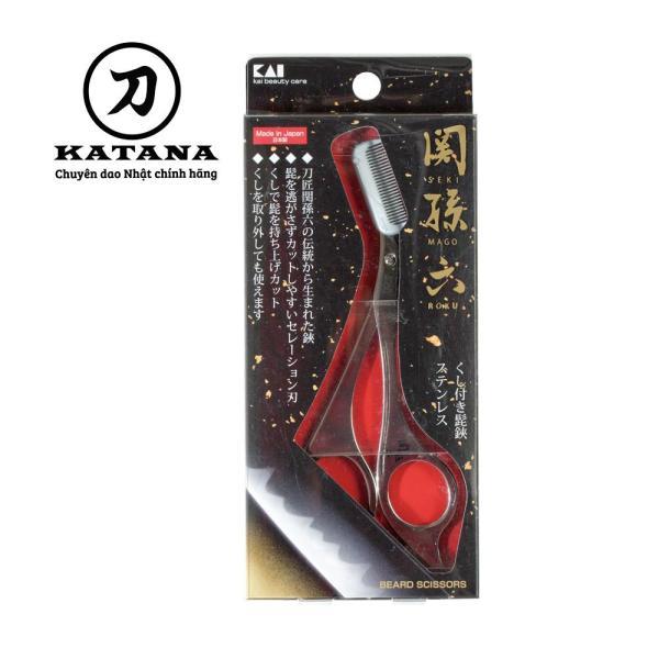 Kéo tỉa ria mép cao cấp Nhật SEKI MAGOROKU KAI HC3515