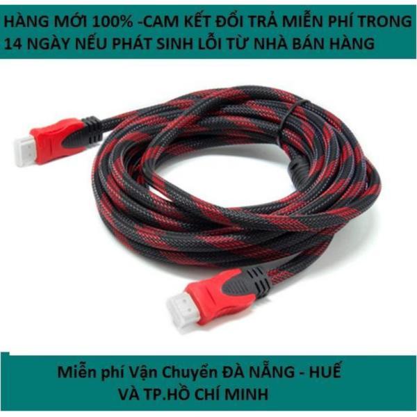 DAY HDMI -DAY HDMI 3M BỌC LƯỚI ( 3 MÉT ) chống nhiễu