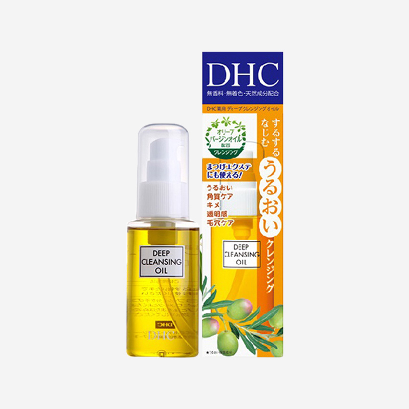 DHC Dầu tẩy trang Olive Deep Cleansing Oil 70ml cao cấp