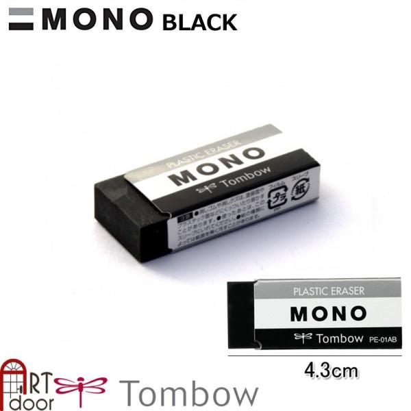 Mua Gôm tẩy chì thân đen Tombow Mono PE-01AB Erase
