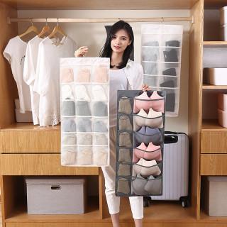 Túi đựng đồ lót, tất vớ 2 mặt nhiều ngăn có móc treo thumbnail