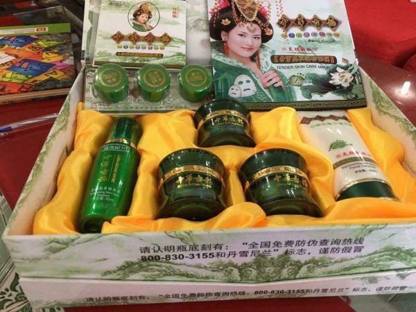 Bộ mỹ phẩm hoàng cung xanh cao cấp 5 in 1 giá rẻ