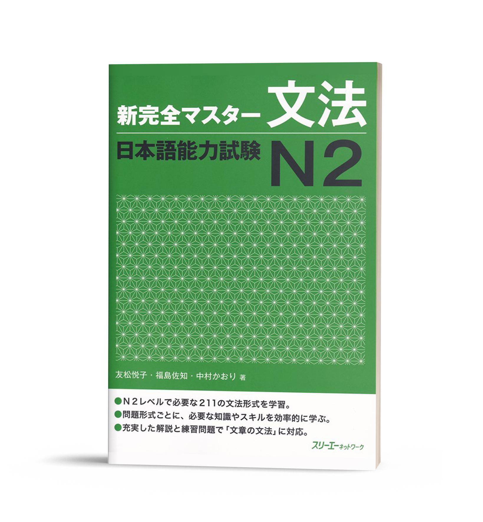 Mã Giảm Giá Sách Shinkanzen Master N2 - Ngữ Pháp