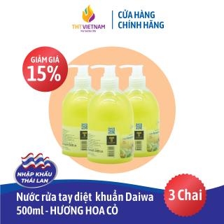 Nước rửa tay diệt khẩu Daiwa hương hoa cỏ combo 3 chai ( 500ml chai) thumbnail