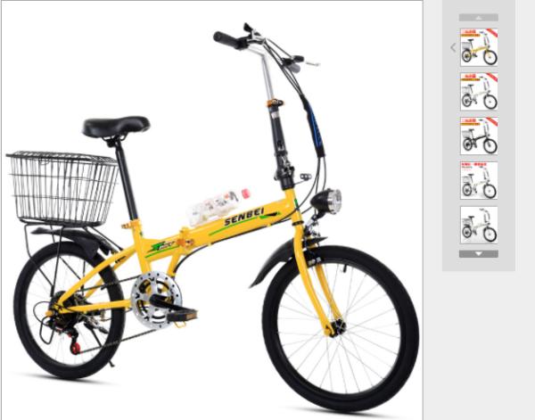 Mua Xe đạp gấp 20 inch Senbei Xe đạp có thể thay đổi tốc độ dành cho người lớn dành cho sinh viên dành cho nam và nữ Xe đạp