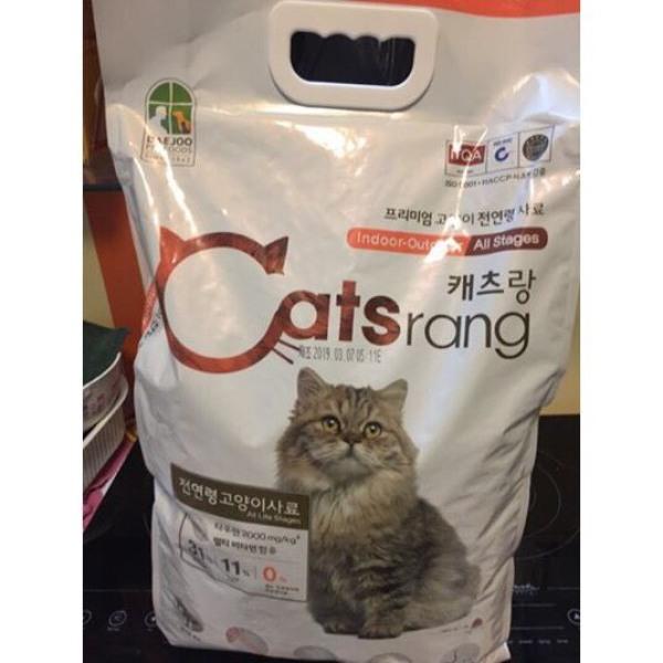 Thức ăn hạt cho mèo Catsrang hàn quốc( gói 5kg)