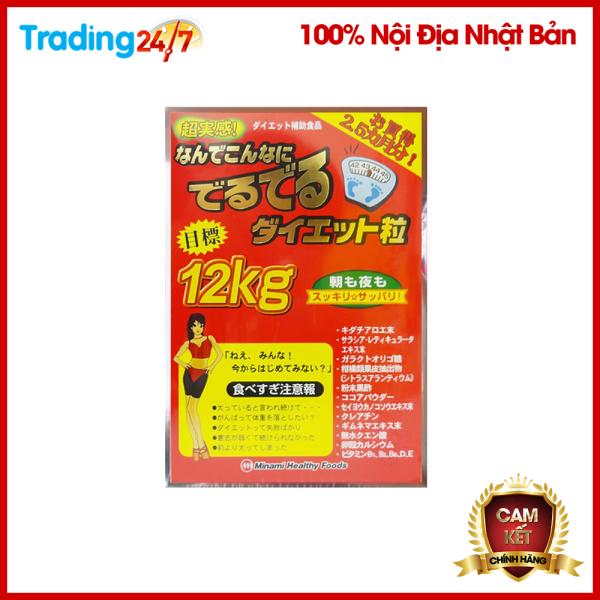Viên Uống Giảm Cân 12kg Minami Healthy Foods Nội Địa Nhật Bản giá rẻ