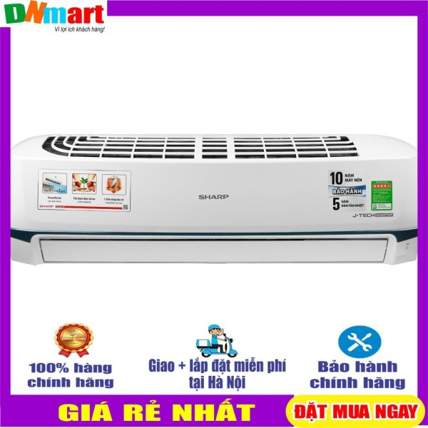 Điều hòa Sharp AH/AU-X18XEW 1 chiều inverter 18000btu R32