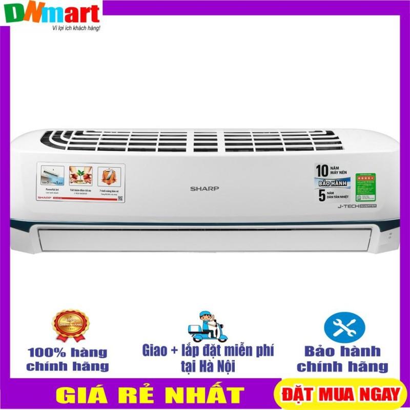 Bảng giá Điều hòa Sharp AH/AU-X18XEW 1 chiều inverter 18000btu R32
