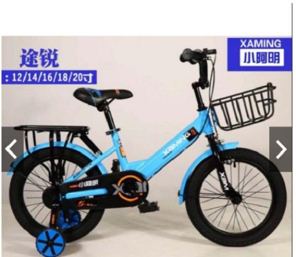 Mua Xe đạp bé trai cao cấp Xaming có giỏ đồ, yên sau size 12, 14, 16, 28, 20 inch