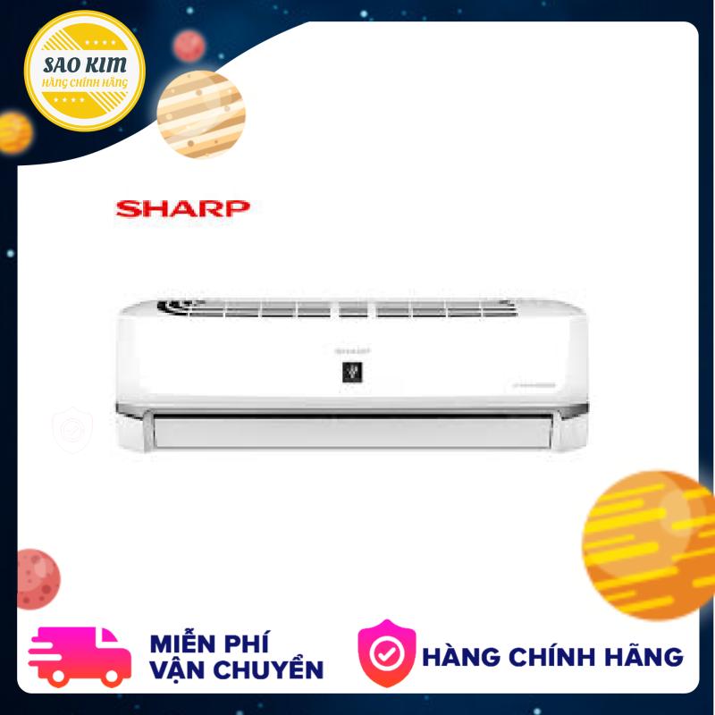 Bảng giá Máy lạnh Sharp Inverter 1.5 HP AH-XP13WHW