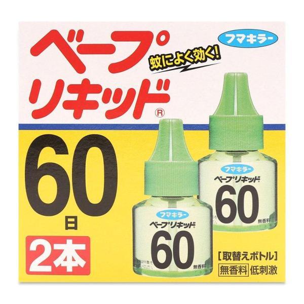 Hộp 2 chai Tinh dầu đuổi muỗi 60 ngày 2x45ml - Nhật Bản