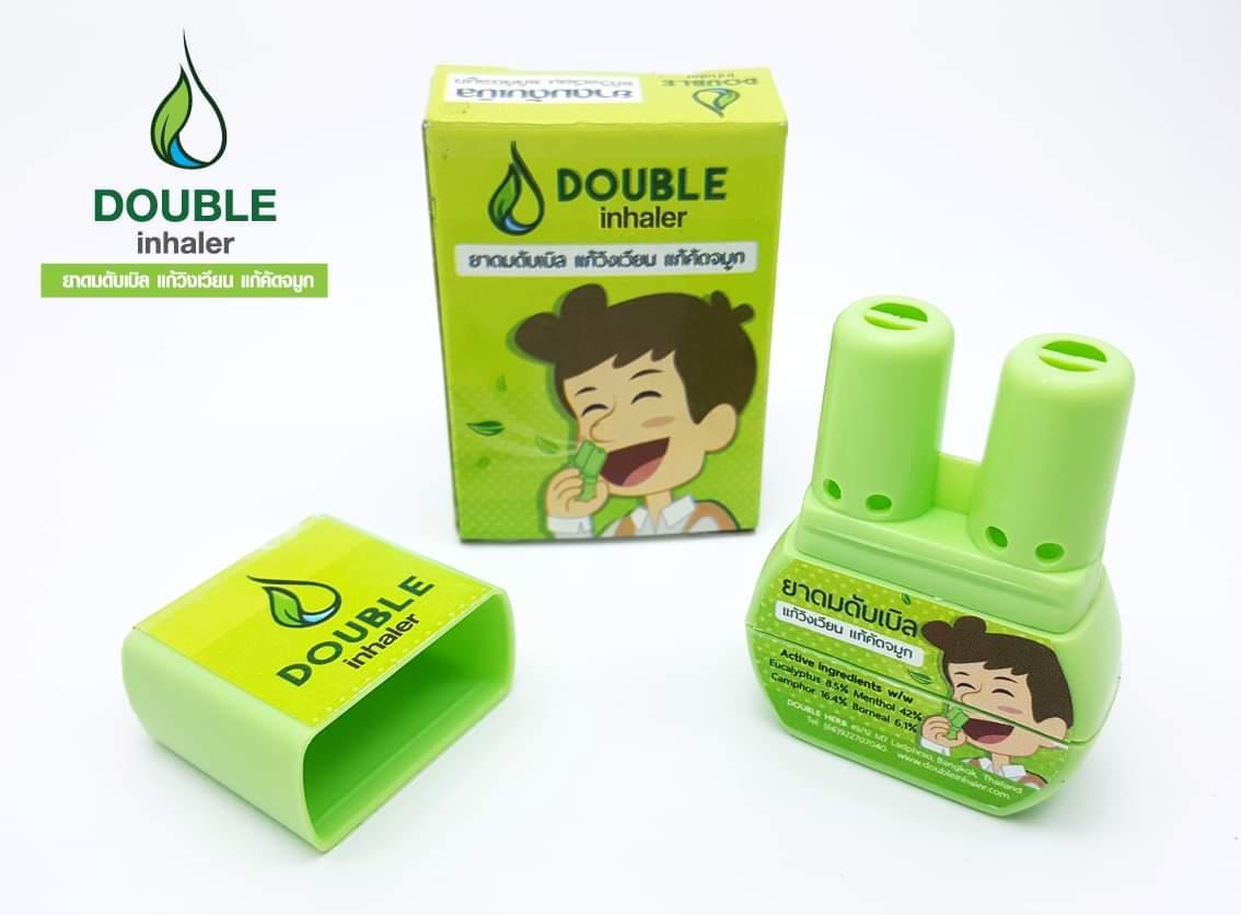 Ống Hít Mũi Double Inhaler