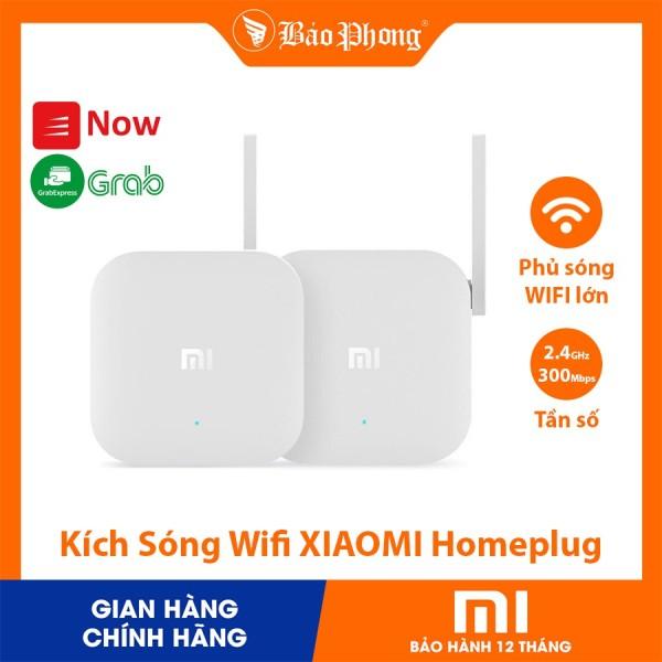 Bảng giá Bộ Kích Sóng Wifi 2 in1 XIAOMI Homeplug Powerline Adaptor Phong Vũ