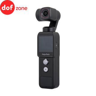 Máy quay cầm tay chống rung Feiyu Pocket 2 - Chính Hãng thumbnail