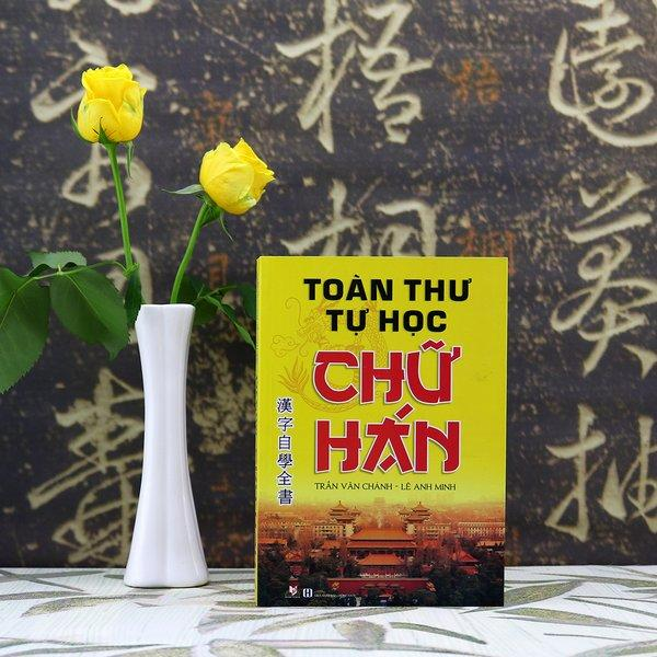 Coupon tại Lazada cho Toàn Thư Tự Học Chữ Hán
