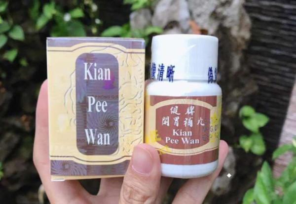 [CHÍNH HÃNG] Tăng cân Kian.Pee.Wan - Kiện tỳ khai vị - Tăng cân Malaysia