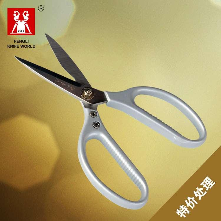 Import Steel Stainless Steel Scissors Household Scissors Multipurpose Scissors Tailor Scissors Office Household Big Scissors By Taobao Collection