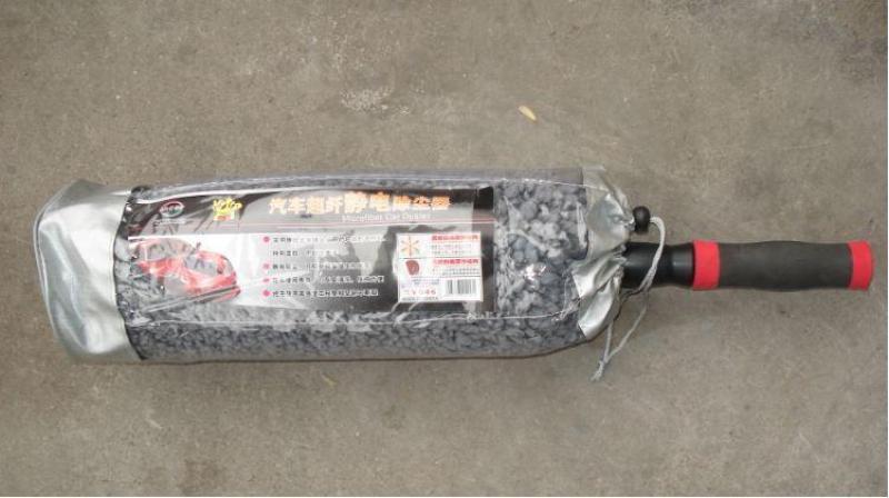 Chổi lau vệ sinh ô tô cao cấp( chất liệu sợi dầu)