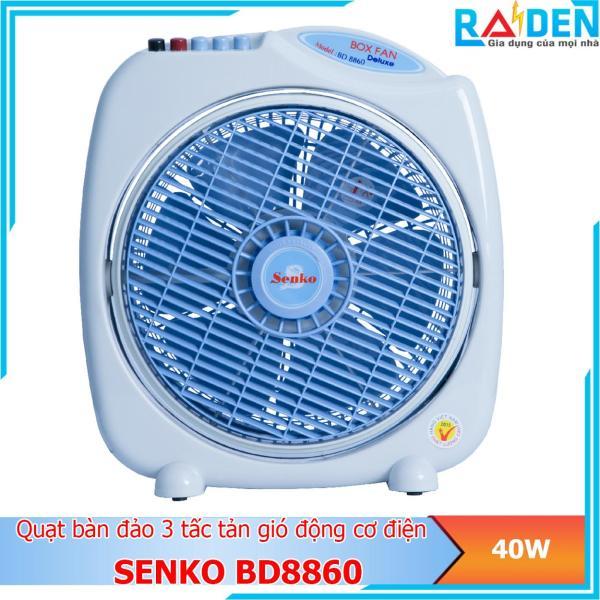 Quạt bàn đảo 3 tấc 40W Senko BD8860 / BD1010 tản gió bằng động cơ điện (Màu ngẫu nhiên)