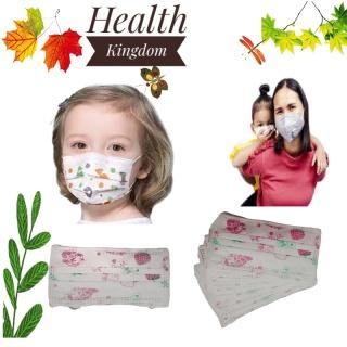 Khẩu trang dành cho trẻ em Health Kingdom thumbnail