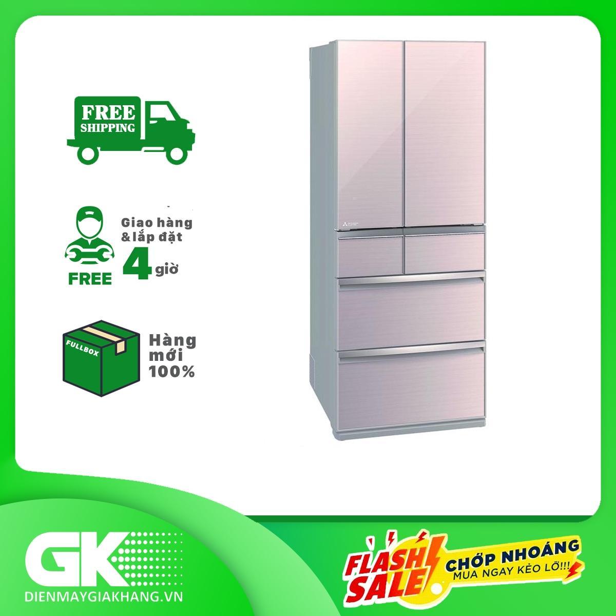 Tủ lạnh Mitsubishi Electric Inverter 506 lít MR-WX52D-F-V