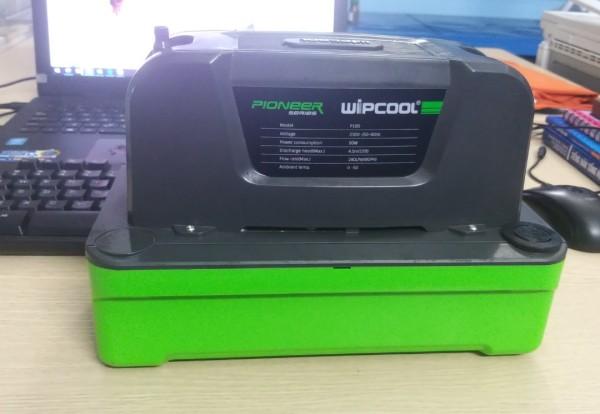 Bảng giá wipcool Bơm thoát nước điều hòa kiểu xe tăng, vận hành tin cậy bảo dưỡng đơn giản P180 Điện máy Pico