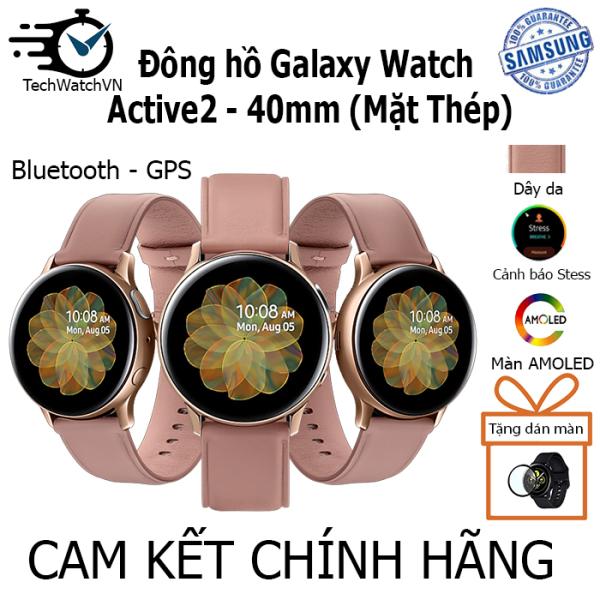 Đồng hồ Samsung Active 2 40mm thép  GPS  dây da - Hàng chính hãng