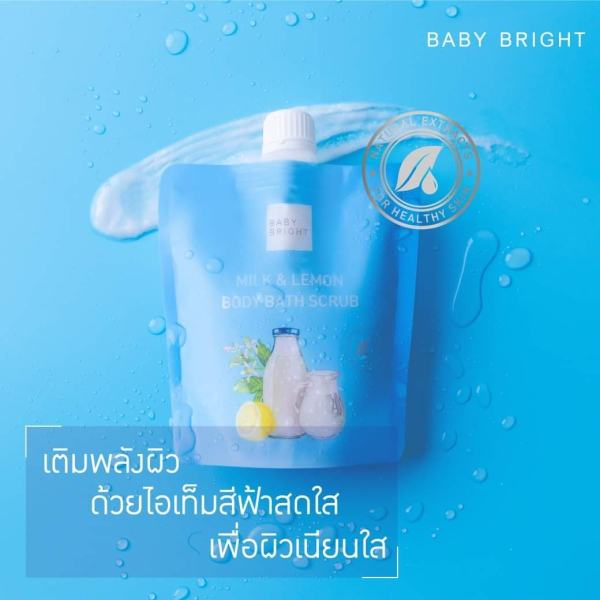 01 Túi Tẩy Tế Bào Baby Bright Dạng Muối - XANH DƯƠNG 250GRAM Thái Lan