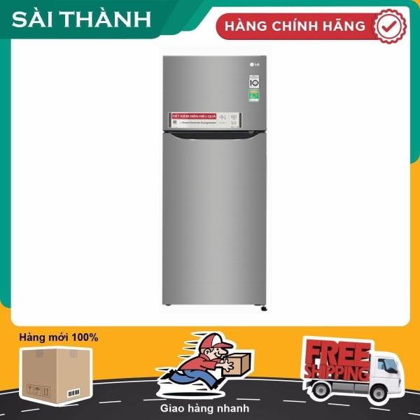 Tủ lạnh LG Inverter 209 lít GN-M208PS (2019) - Điện Máy Sài Thành