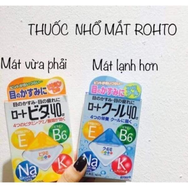 Nhỏ Mắt Rohto Nhật Bản Vita 40 Bổ Sung Vitamin 12ml - màu vàng