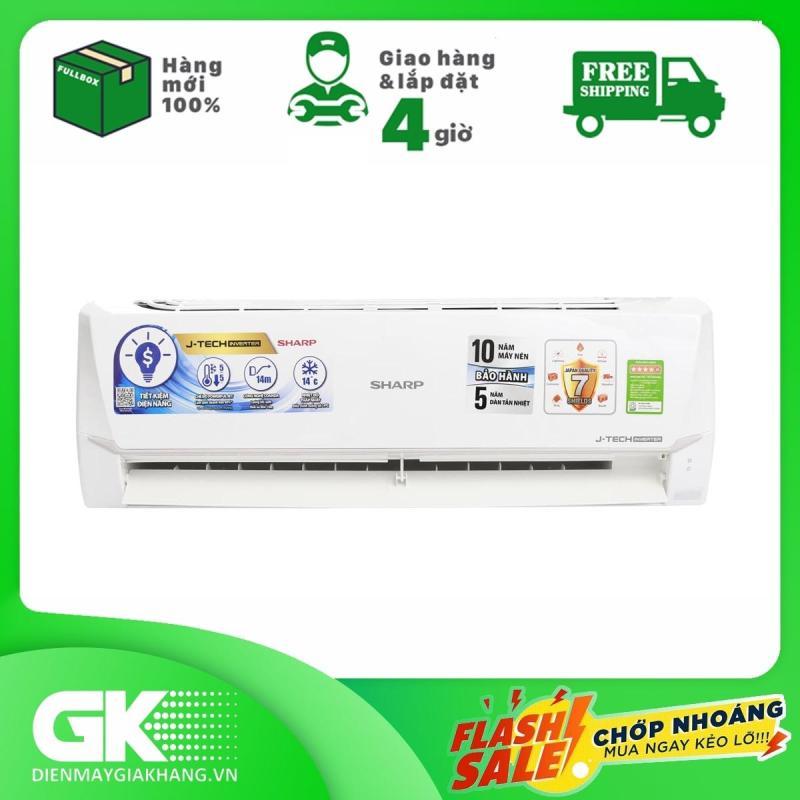 Bảng giá Máy lạnh Sharp Inverter 1 HP AH-X9VEW, chế độ Breeze( gió tự nhiên),làm lạnh sâu, tiết kiệm điện , bảo hành 12 tháng