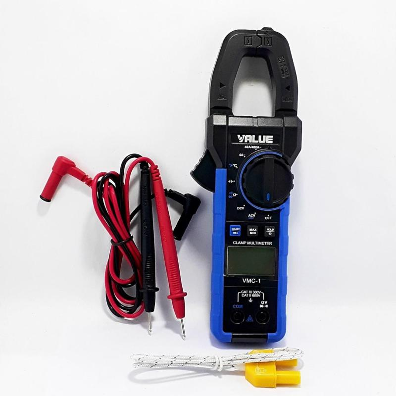 Ampe kìm cao cấp VALUE VMC-1