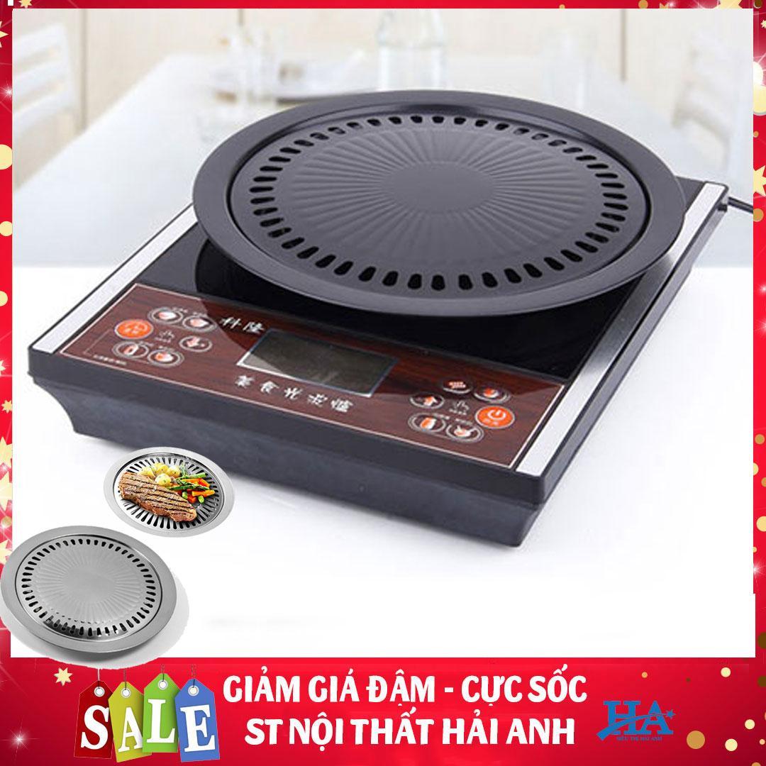 Khay nướng thịt tiện dụng dùng cho bếp điện từ và các loại bếp - GDLUU28