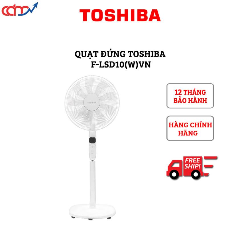 Quạt đứng Toshiba F-LSD10(W/H)VN có khiển - Hàng chính hãng - Công nghệ Nhật Bản, hoạt động êm ái