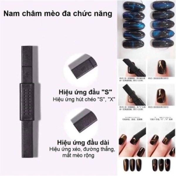 Nam châm hơ sơn đa năng hơ nổi vân sơn móng gel mắt mèo chăm sóc móng làm nail theo phong cách Hàn Quốc giá rẻ